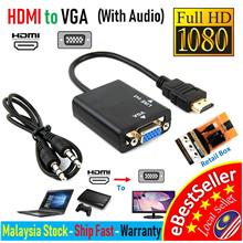 Full HD 1080P HDMI To VGA Video + Audio Converter Cable Adapter
