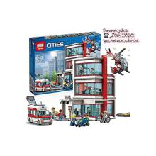 Brick Compatible 02113 City Hospital with 12Minifigure Complate Set