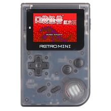 Q8 English Version Handheld Game Console (BLACK)