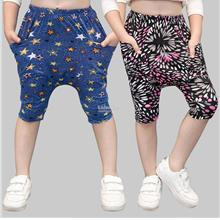 Children Camo Sports Harem Pants (Crops)