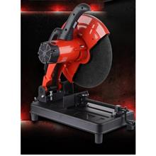 "Cut off Machine Multipurpose 14""/355mm 2300Watt"