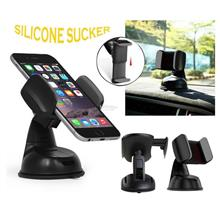 Rotateable Multi-surface Universal/Car Mount Silicone Phone Holder
