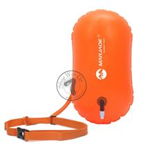 MARJAQE Swim Buoy (Open Water)