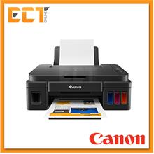 Canon PIXMA G2010 A4 Ink Efficient Inkjet All-In-One Printer