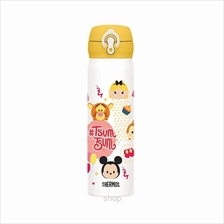Thermos 0.50L Disney Tsum Tsum Ultra Light Flask - JNL-502TT(YL)