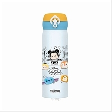 Thermos 0.50L Disney Tsum Tsum Ultra Light Flask - JNL-502TT(BL)