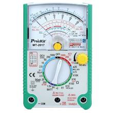 Proskit MT 2017 Protective Function Analog Multimeter