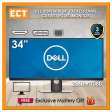 Dell Professional 34 Curved IPS LED Monitor - P3418HW (2560 x 1080)