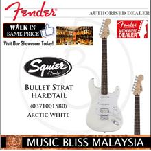 electric guitar price harga in malaysia gitar elektrik. Black Bedroom Furniture Sets. Home Design Ideas