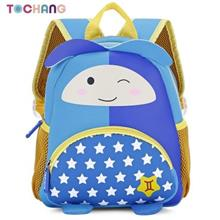 e858c7a533 TOCHANG Kid Cartoon Constellation Backpack Cute School Bag (STEEL BLUE)