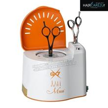 Meidi MD-GX200 Barber Salon Autoclave Hair Scissor Sterilizer