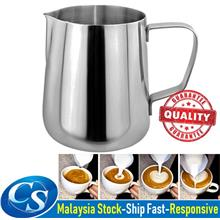 350ml Thicken Stainless Steel Coffee Latte Milk Frothing Cup Pitcher