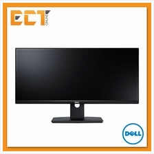 Dell UltraSharp 29 Ultrawide Monitor - U2913WM (2560 x 1080)