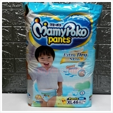 Mamypoko Extra Dry Skin Pants For Boys XL46