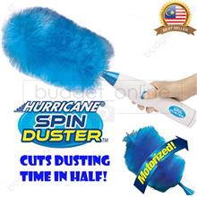 Hurricane Spin Duster Motorized Dusting Brush Wand Feather Spinning