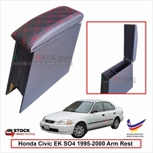Honda Civic EK SO4 (5th Gen) 1995-2000 Armrest Console (Sponge+Diamond