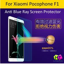 Xiaomi Pocophone F1 Anti Blue Ray Glass Screen Protector