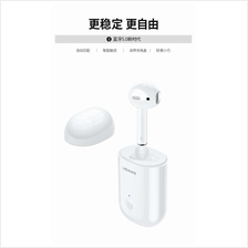 USAMS US-LB001 Single In-ear Bluetooth 5.0 Earphone with Charging Box