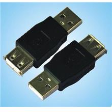 USB Adapter Type A Male / Type A Female