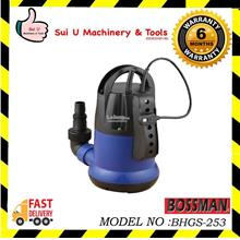 BOSSMAN BHGS-253 Submersible Pump with Auto Switch 250W