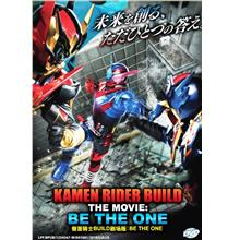 Kamen Rider Build The Movie Be The One DVD