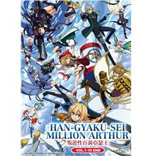 Han-Gyaku-Sei Million Arthur Vol.1-10End Anime DVD