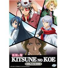 Kitsune No Koe Vol.1-12End Anime DVD