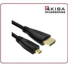 HDTV High Speed HDMI Male to HDMI Micro Cable 5m
