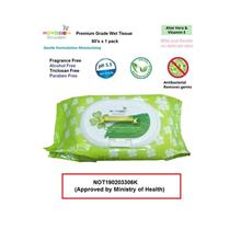 Keyogen Export Grade wet tissue 80s x 2 pack = 160pcs baby wipes