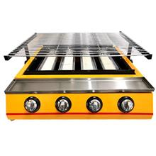 GAS ROASTER GRILL BBQ STOVE WITH GLASS COVER UPGRADE VERSION