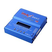 IMAX B6AC 80W CHARGER Built in Power Supply- EU PLUG