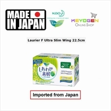 Laurier Sanitary Pad F Ultra Slim Wing 22.5cm -Made In Japan (NEW!)