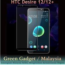 HTC Desire 12/12 Plus Full Glue Screen Protector Tempered Glass