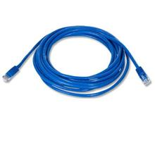 *5m Ethernet Network ^Patch Cable CAT5E PC To Hub Lan Cable
