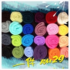 Colorful scarf lelong price