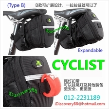 CYCLIST/B Bicycle Saddle Seat Post Bag RM Storage Pouch Samsung Note 3