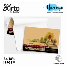 Campap Arto Drawing Paper Block B4 135GSM/18 Sheets