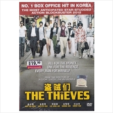 The Thieves  盗 贼 们 Korean 2012 Movie DVD Kim Yun-..