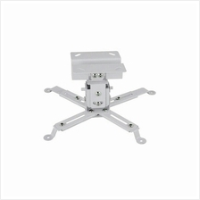 JS UNIVERSAL WALL / CEILING ALUMINIUM PROJECTOR MOUNTING BRACKET KIT 1
