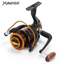 AX8000 BLACK AND GOLDEN YUMOSHI 12 + 1BB Metal Fishing Reel with Folda.
