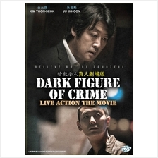 Korean Drama Dark Figure Of Crime Live Action The Movie DVD