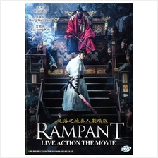 Korean Drama Rampant Live Action The Movie DVD