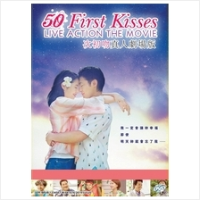 Japanese Drama 50 First Kisses Live Action The Movie DVD