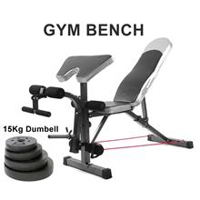 Gym Fitness Sit Up Bicep Leg Curl Table Chair (+15kg Dumbbell)