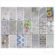 Self-Adhesive Window Glass Film Sticker Home Deco 70 Design