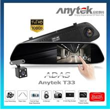 "Anytek T33+ Dual Cam Car DVR ADAS 5"" IPS Touch Screen Night Vision"
