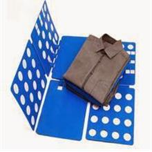 Adjustable Thickness Innovative Magic Fast Speed Clothes Folding Board
