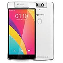 Used OPPO N3 Original- all good condition