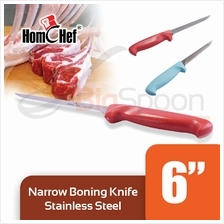 HOMCHEF Narrow Boning Knife Stainless Steel Plastic Handle 6 inch Red