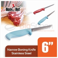 HOMCHEF Narrow Boning Knife Stainless Steel Plastic Handle 6 inch Blue